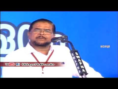 A.A.C Valavannur | Old student conference  | P.Kunjimuhammed Ansari