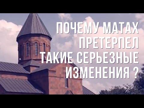 найти армянские самые серезные сайти знакомство