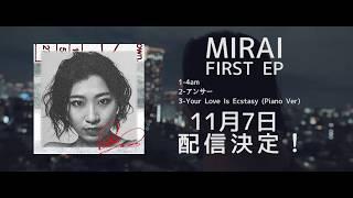 MIRAI - 1st EP