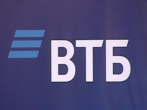 Банк ВТБ принял активное участие в СЭФ-2018 в Курске