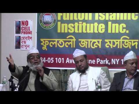 Fultoli jame masjid ozone park New York