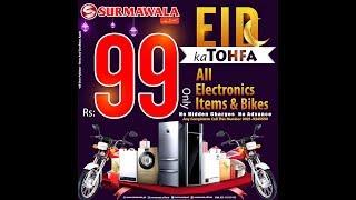 Surmawala Bike Offer - Youtube Downloader Free - M4ufree com
