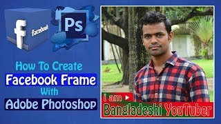 WIE ERSTELLEN SIE TRANSPARENTE FACEBOOK-RAHMEN MIT ADOBE PHOTOSHOP CS6 | ICH BIN AUS BANGLADESCH YOUTUBER