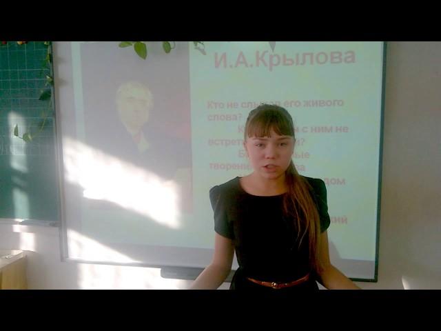 Изображение предпросмотра прочтения – ДарьяСтепаненко читает произведение «Лягушки, просящие царя» И.А.Крылова