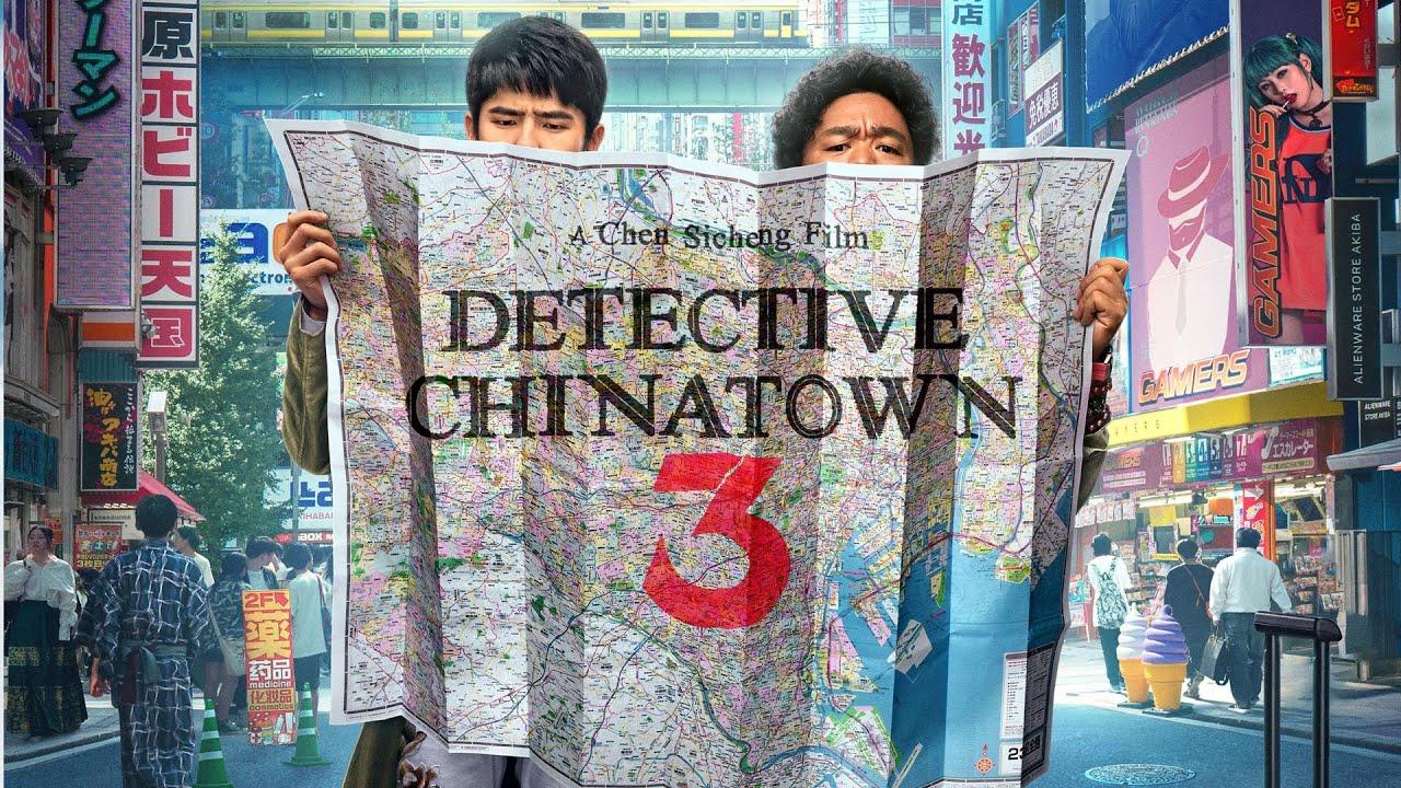 Download Detective Chinatown 3《唐人街探案3》- Official Trailer
