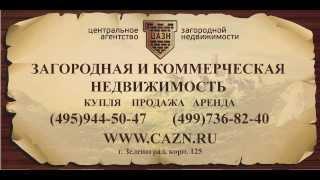 Участок по Ленинградскому ш., Брехово(, 2014-01-25T07:53:46.000Z)