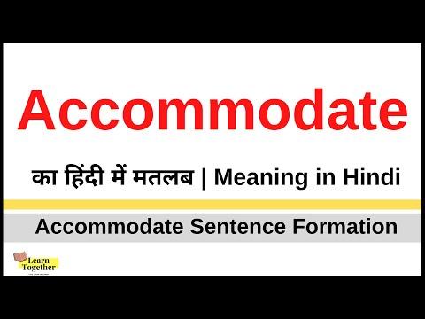 Accommodate Meaning in Hindi with Sentence Example | Accommodate ka matlab kya hota hai