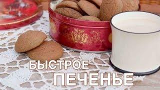 HappyKeto.ru - Кето диета, рецепты. Быстрое печенье
