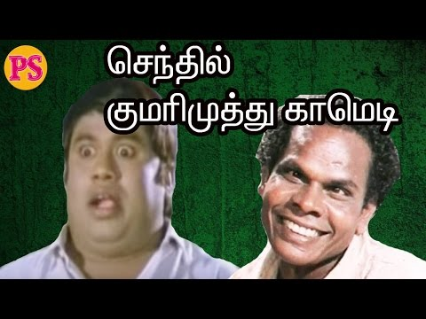 Senthil,Kumarimuthu,Super Hit Tamil Non Stop Best Full Comedy And Best Scenes