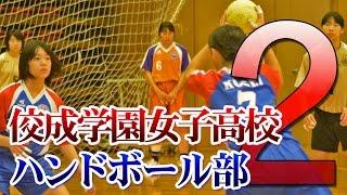ハンドボールの実践練習法 ?佼成学園女子高校ハンドボール部 上達への取り組み? Disc2 sample