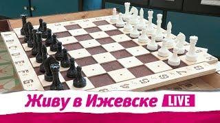 Живу в Ижевске 27.02.2018