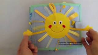 Quiet book for kid 1-3 years. Handmade by Svetlana Prykhodko (Costuralia).