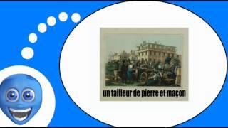 Французского видео урок = Старый профессий № 2