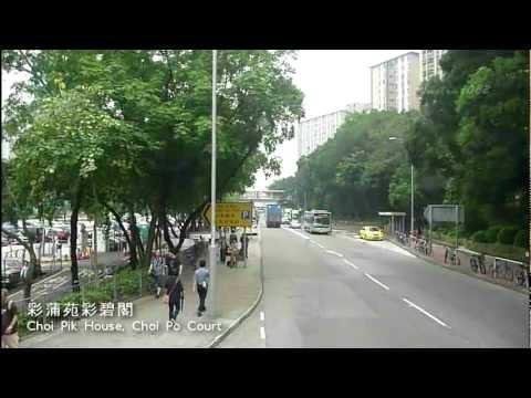 [Hong Kong Bus Ride] 九巴 AD169 @ 73A 沙田(愉翠苑) - 上水(彩園邨) [全程行車影片]