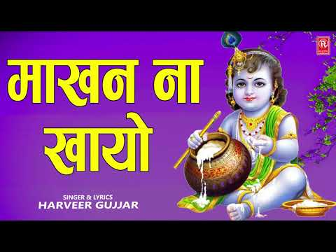 Ganpati Dj Songs Free Download Mp3 2018