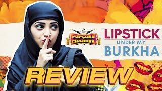 Lipstick Under My Burkha Review   Popcorn Pe Charcha   Prakash Jha   Ratna Pathak