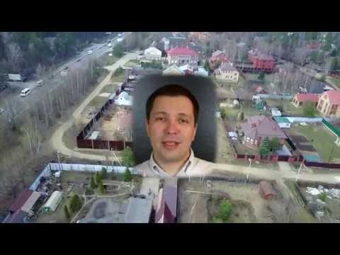 Купить участок Малаховка | Казанское направление | риэлтор Александр Горбунов
