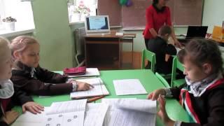 Урок по математике Галиевой З В(2 часть)