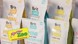 Корма Brit Care Mini Для Мелких Собак. Все О Домашних Животных