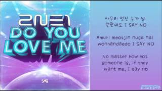 [480P][Lyrics] 2NE1-Do You Love Me (Han+Rom+Eng)