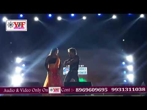 Download Khesari- lal- and nisha pandey -live stage show