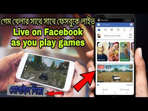 How To Live Stream Free Fire Mobile On Facebook Or Youtube    Bangla Tutorial