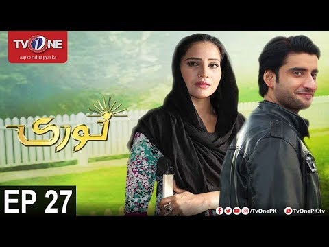 Noori | Episode 27 | TV One Drama | 5th December 2017