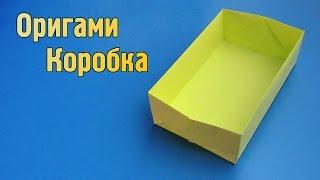 Как сделать коробку из бумаги своими руками (Оригами)