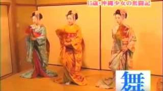 To Become a Maiko 1/5 (Japanese Only)