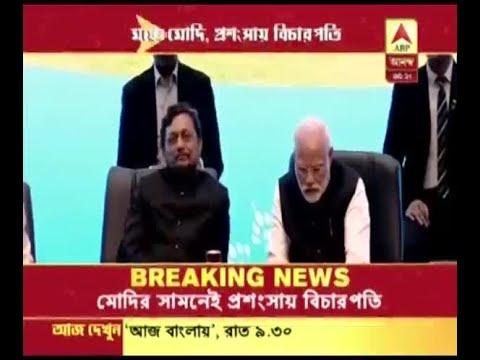 Supreme Court Judge Arun Mishra Praises Modi