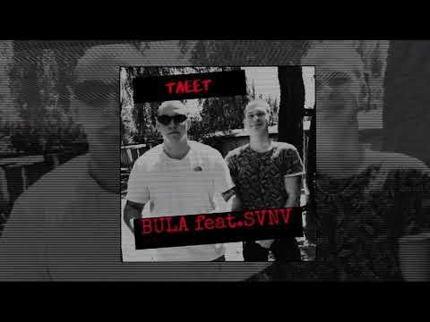 BULA & SVNV - Тлеет (Официальная премьера трека)
