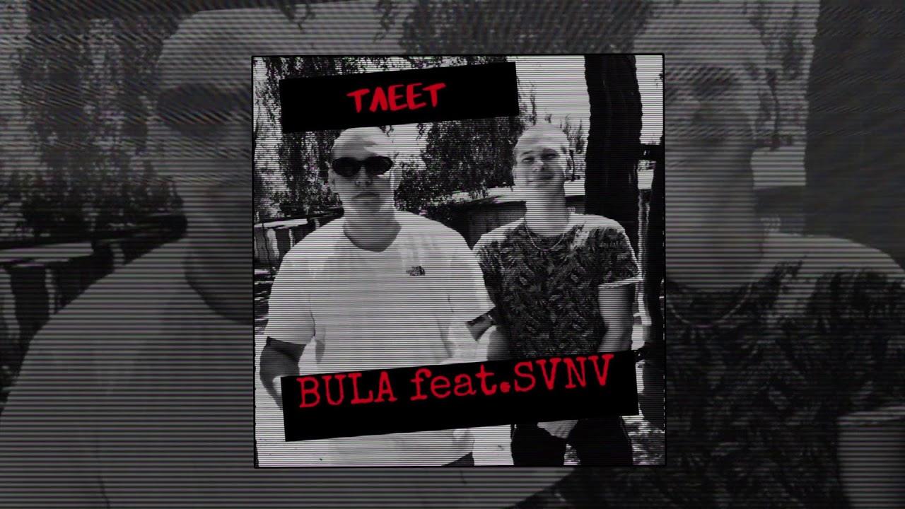Download BULA & SVNV - Тлеет (Официальная премьера трека)