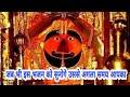 Komal Sharma | कितना भी बुरा समय हो इस भजन को सूनलो बस - Shyam Bhajan | Naresh Musical Group