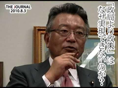 東祥三(民主党衆院議員):小沢...