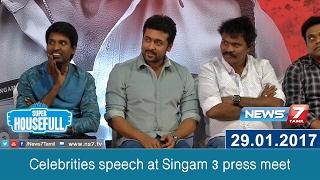 Celebrities speech at Singam 3 press meet | Super Housefull