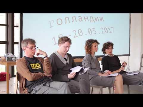 Поэтические чтения. Дискуссия «После левой поэзии: нигилизм, объектность, медиальность»