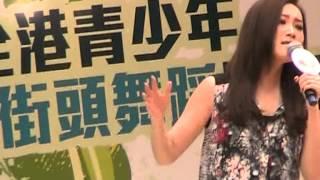 Download Lagu Sita Chan  - Let me find Love @ 全港青少年街頭舞蹈比賽決賽  (24022013 ) mp3