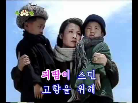 DPRK 8 11 사랑은 내조국에 증오는 원쑤에게 Love To My Fatherland And Hate The Enemy