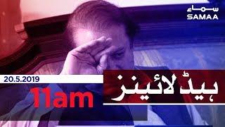 Samaa Headlines - 11am - 20 May 2019