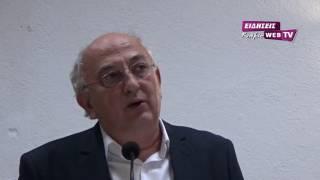 Ομιλία Γ. Αμανατίδη στο Κιλκίς-Eidisis.gr webTV