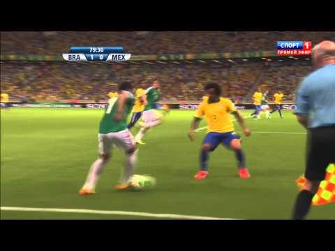 Pablo Barrera skills vs Brazil - HD