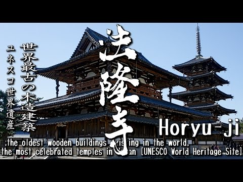 Horyu-ji ;the oldest wooden buildings existing in the world,the most celebrated temples in Japan