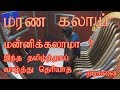 Snehan - Tamil Thai Vazthu ezuthiyathu theriyatha Kavigan...