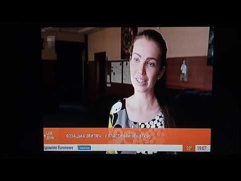 Настройка бесплатных цифровых T2 каналов на телевизоре PHILIPS