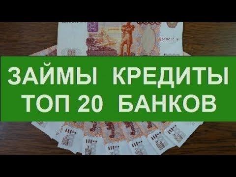 Взять в кредит m кредит онлайн казахстан каспий