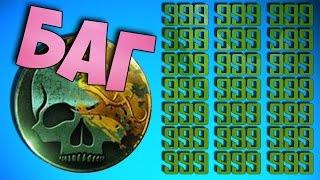 Mortal Kombat X -  Открыл Набор Преисподней! 850 Душ