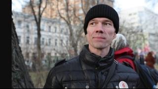Российский суд пересмотрит дело активиста Ильдара Дадина