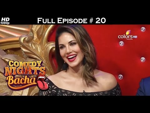 Comedy Nights Bachao - Mastizaade - Sunny Leone & Vir Das - 17th January 2016 - Full Episode