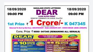 Dear Laxmi 09.00pm Lottery Sambad 18.09.20 Nagaland State Lottery Live #dearlaxmi #jackpot