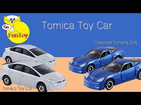 Cars 2 play set | How to make fun toy with tomica toy car Chevrolet Corvette Z06 & Toyota Prius